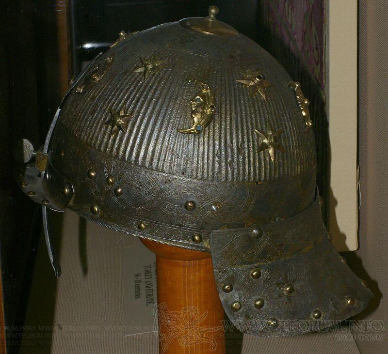 Шишак с украшениями в турецком стиле. 16-17 век, Европа (ско